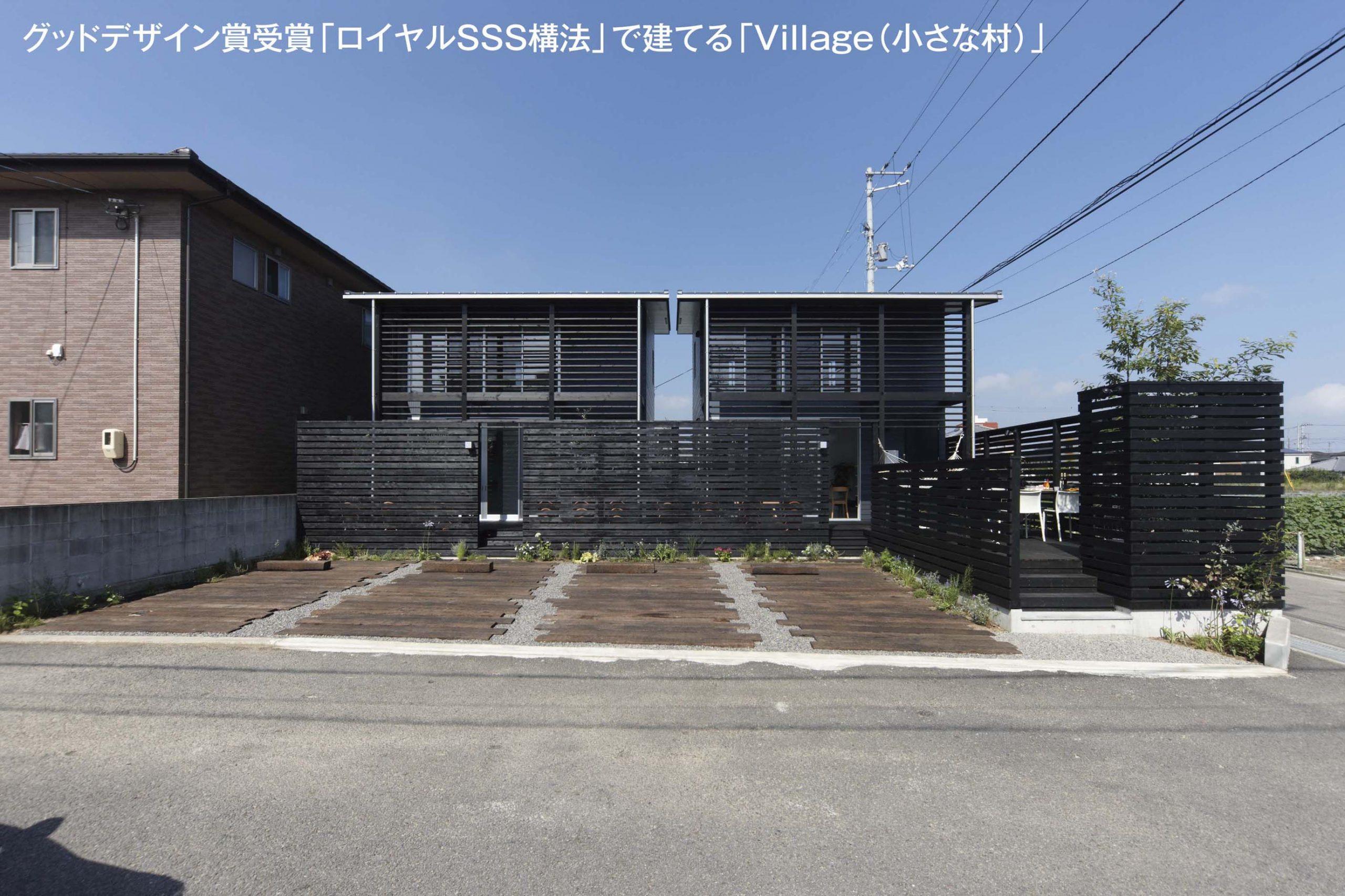 JR加賀温泉駅近く土地建物セットプラン 残り1区画!